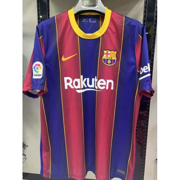 Maillot Barcelone Domicile 2020/2021