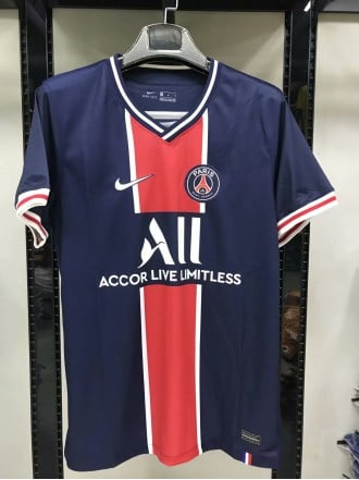 Maillot Paris Saint Germain Domicile 2020/2021