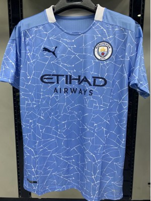 Maillot Manchester City Domicile 2020/2021