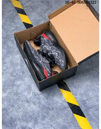 Adidas Alphabounce M - 004