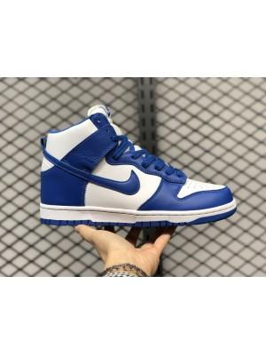 Nike Dunk High Kentucky