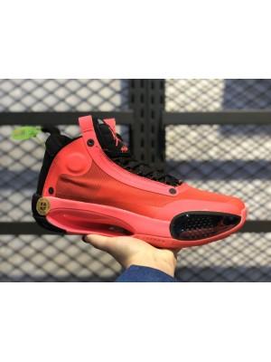 """Air Jordan XXXIV""""Eclipse"""""""