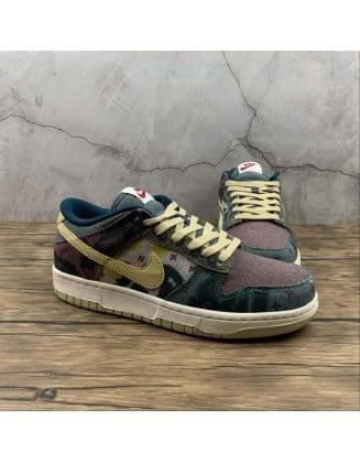 Nike SB Dunk Low Sp