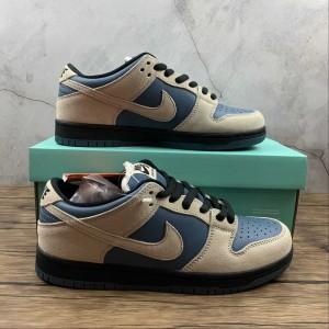 Nike SB Dunk Low