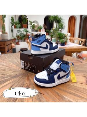 Air Jordan 1 Des gamins