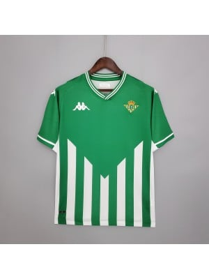 Maillot Real Betis Domicile 2021/2022