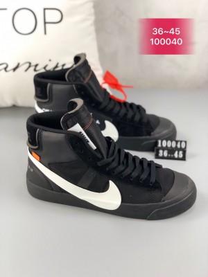 Nike Blazer Mid - 001